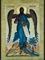 "Ікона ""Іван Хреститель. Ангел пустелі""."