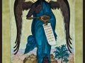 """Икона """"Иоанн Креститель. Ангел пустыни"""""""