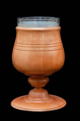 Чаша для причастя із надписом