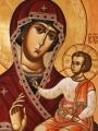 Ікона Богородиці, фрагмент