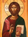 Ікона Спас Животворящий