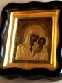 Кіот для ікони арт.№3