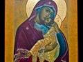 Пресвятая Богородица икона