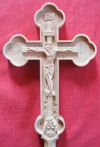 Напрестольний хрест