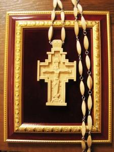 Крест иерейский №1