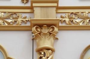 Верхняя часть колоны