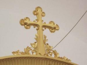 Крест в навершии