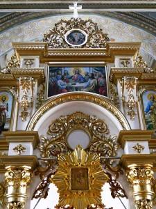 Над Царськими Вратами
