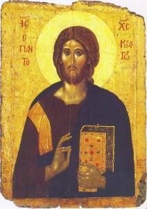 Христо Пантократор икона