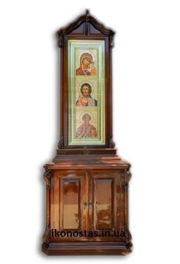 Аналой и домашнем иконостас