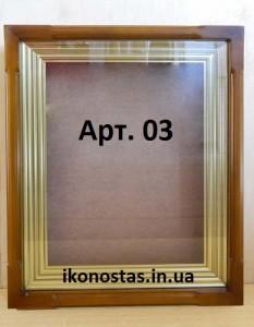Кіот арт. 03